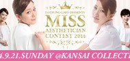 snavi_miss2014_vote[1]