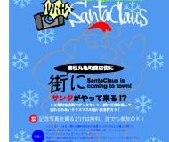 2014サンタモールB4原稿最終 (2)