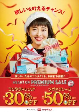 2005D広告プレミアムCGL(基本)