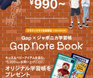 Yakata_Digital-Easel_GS_3.20_BTS