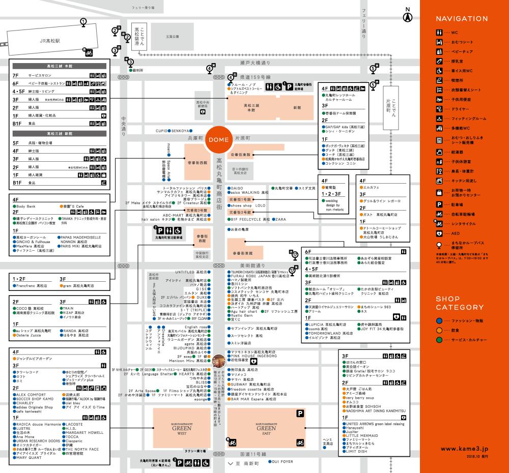 丸亀町商店街マップ